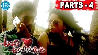 Anthaa Akkade Jarigindi Full Movie Parts 4/11    Sunny   Akanksha   Arun   Kavitha - IDREAMMOVIES