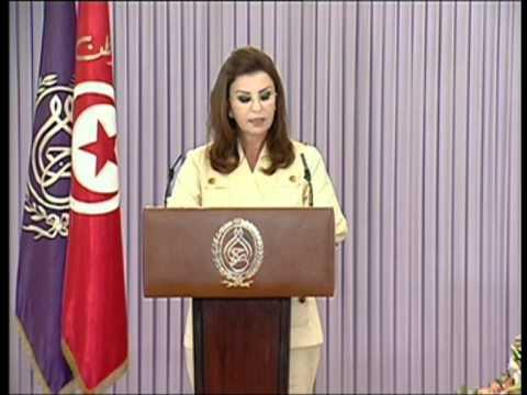 Leila Ben Ali et l'attachement aux valeurs arabes authentiques