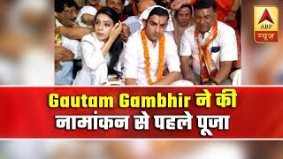 Huge day for Gambhir today, we wish he serves nation, says aunt - ABPNEWSTV