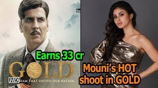 Mouni Roy's HOT Photoshoot in GOLD as GOLD earns 33 crore | Akshay Kumar - IANSLIVE
