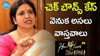 Jeevitha Reveals The Real Facts Behind the Check Bounce Case || Heart To Heart With Swapna - IDREAMMOVIES