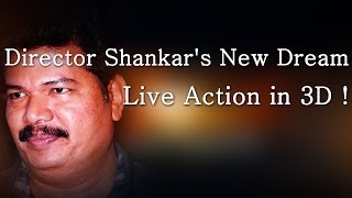 Director Shankar's New Dream – Live Action in 3D !