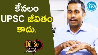 కేవలం UPSC జీవితం కాదు. - Saveesh Varma || Dil Se With Anjali - IDREAMMOVIES