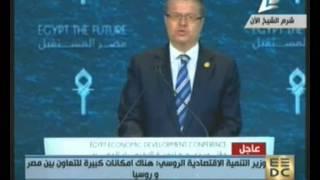 بالفيديو.. روسيا: مصر مهد الحضارة.. ونتابع 160 مشروعًا استثماريًا بها
