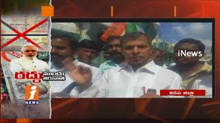 One Year For Demonetisation |Congress Leader Tulasi Reddy Comments On Modi Govt In Kadapa| iNews - INEWS