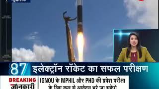 Headlines: NASA suspends its June program - ZEENEWS
