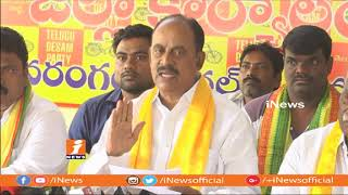 TDP Leader Revuri Prakash Reddy Counter To KTR  over His Comments on Chandrababu | iNews - INEWS