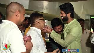 Vijay Devarakonda birthday celebrations | #HBDVijayDeverakonda | Allu Aravind | Parasuram - IGTELUGU