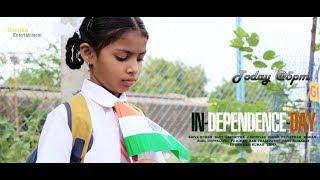 THE INDEPEDENCE DAY || TELUGU SHORT FILM - YOUTUBE