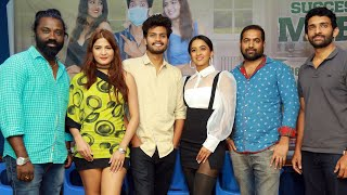 Anubhavinchu Raja Success Meet | Raviteja | Sravani | Shruti Shetty | Suresh Thirumur | TFPC - TFPC