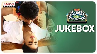 Moodu Puvvulu Aaru Kayalu Full Songs Jukebox | Rama swamy, Krishna Sai - ADITYAMUSIC