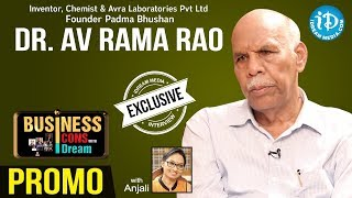 Padma Bhushan Dr AV Rama Rao Exclusive Interview - Promo || Business Icons With iDream - IDREAMMOVIES