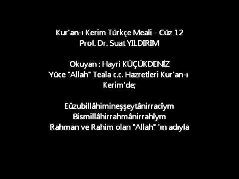 Kur'an-ı Kerim Türkçe Meali - Cüz 12