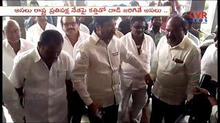 YSRCP Leader Jogi Ramesh Slams TDP Government | Attack on Jagan | CVR News - CVRNEWSOFFICIAL