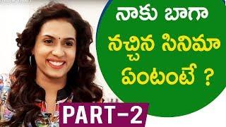 Actress Chetana Uttej Exclusive Interview Part #2 || #Pichiganachav || Talking Movies With iDream - IDREAMMOVIES