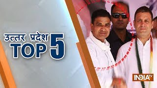 Uttar Pradesh Top 5 | January 18, 2019 - INDIATV