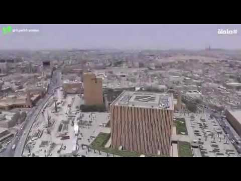 قطار الرياض | وصول آلة الحفر صاملة إلى منطقة قصر الحكم
