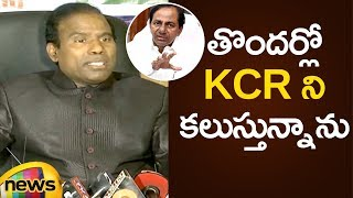 KA Paul To Meet Telangana CM KCR | AP Political Updates | KA Paul Press Meet | Mango News - MANGONEWS