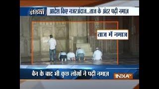 ASI, local muslims spar over SC order on offering namaz at Taj Mahal - INDIATV