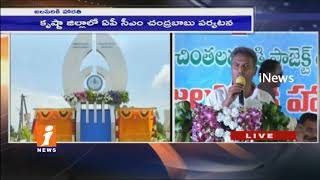 Kesineni Nani Speech at Chintalapudi Lift Irrigation Second Phase Works Starts Ceremony | iNews - INEWS