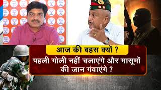 Taal Thok Ke: Is it India's mistake by not launching security operations during Ramzan? Watch debate - ZEENEWS