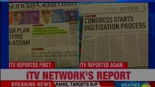 Congress president has hit back for divertig attention Govt in a spot of over death of 39 Indians - NEWSXLIVE