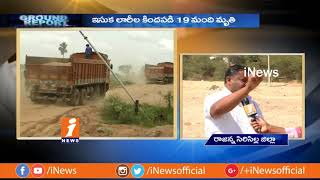 Illegal Sand Mafia In Sircilla | Sand Transport From Maneru Vagu | Ground Report | iNews - INEWS