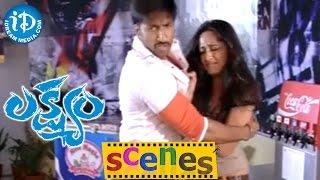 Lakshyam Movie Scenes || Anushka, Gopichand, Brahmanandam Canteen Comedy Scene - IDREAMMOVIES