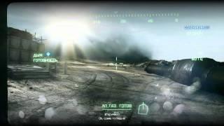 Battlefield 3 ����������� ����� 4