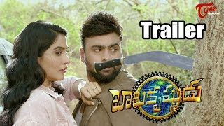 Balakrishnudu Movie Trailer | Nara Rohit | Regina | Ramyakrishna | #Balakrishnudu - TELUGUONE