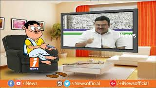 Dada Satires On YSRCP Leader Ambati Rambabu Over TDP Congress Alliance | Pin Counter | iNews - INEWS