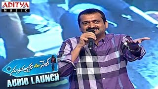 Bandla Ganesh Compare Mega Star Chiranjeevi With God At Subramanyam for Sale Audio Launch - ADITYAMUSIC