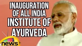 PM Modi's Speech At Inauguration of All India Institute of Ayurveda | Mango News - MANGONEWS