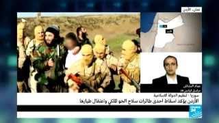 الأردن تحمل داعش مسئولية حياة طيار سلاح الجو الملكي