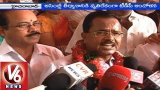 TTDP leader Motkupalli Narasimhulu held stirke protesting against TRS government - Hyderabad - V6NEWSTELUGU