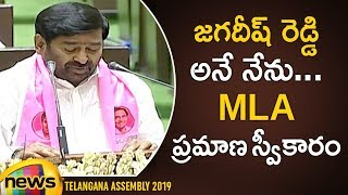 Jagadish Reddy Takes Oath as MLA In Telangana Assembly | MLA's Swearing in Ceremony Updates - MANGONEWS