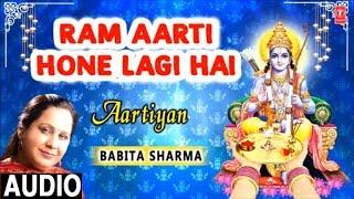 Ram Aarti Hone Lagi Hai I Ram Bhajan I BABITA SHARMA I Full Audio Song I Aartiyan - TSERIESBHAKTI