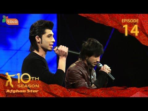 Afghan Star Season 10 - Episode 14 - Top 10 Elimination / فصل دهم ستاره افغان - قسمت چهاردهم