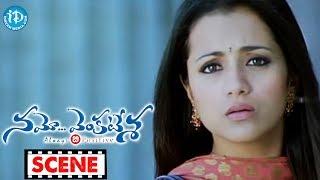 Namo Venkatesa Movie Scenes - Venkatesh Comedy || Trisha || Brahmanandam || Sreenu Vaitla - IDREAMMOVIES