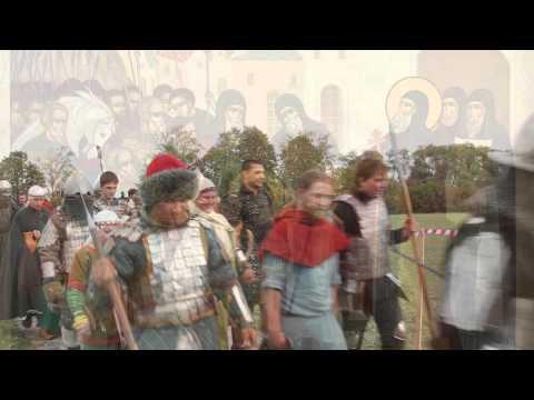 Анонс празднования годовщины Куликовской битвы - 20-21 сентября 2014 года