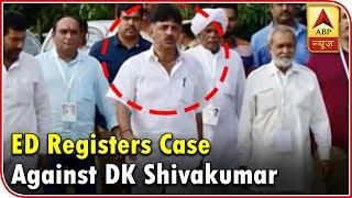 Kaun Jitega 2019: ED registers case against Karnataka Minister - ABPNEWSTV