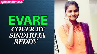 Evare - Female Version Cover By Sindhuja Reddy ♪♪  #Premamcontest - ADITYAMUSIC