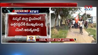 Telangana Election Campaign to End Today All Political Parties speed up Election campaign   CVR News - CVRNEWSOFFICIAL