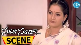 Sarada Saradaga Movie Scenes - Ritika Singh Fires On Rajendra Prasad || Sindhu Tolani || MS Narayana - IDREAMMOVIES
