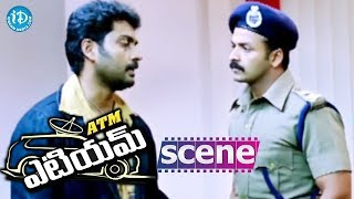 ATM Movie Scenes - Inspector Krishna Meets Philips || Bhavana || Prithviraj - IDREAMMOVIES