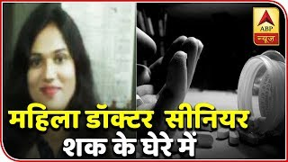 UP: Vyapam scam accused female doctor commits suicide after injecting poison - ABPNEWSTV