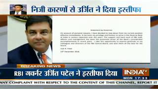 Breaking News: RBI Governor Urjit Patel resigns on account of 'personal reasons' - INDIATV