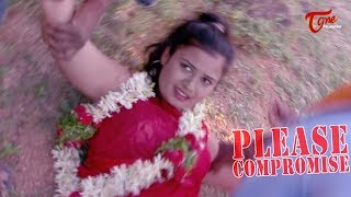 Please Compromise | Telugu Short Film 2018 | By Swamy Kongari | TeluguOne TV - YOUTUBE
