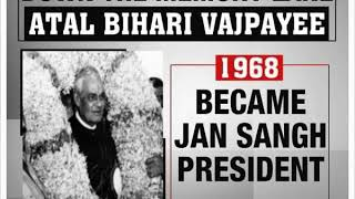 Down the memory lane - Atal Bihari Vajpayee - NEWSXLIVE