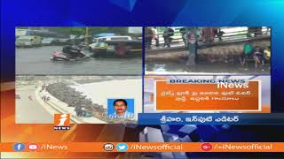 Footover Bridge Collapse on Railway Track at Andheri Railway Station | Heavy Rains in Mumbai | iNews - INEWS